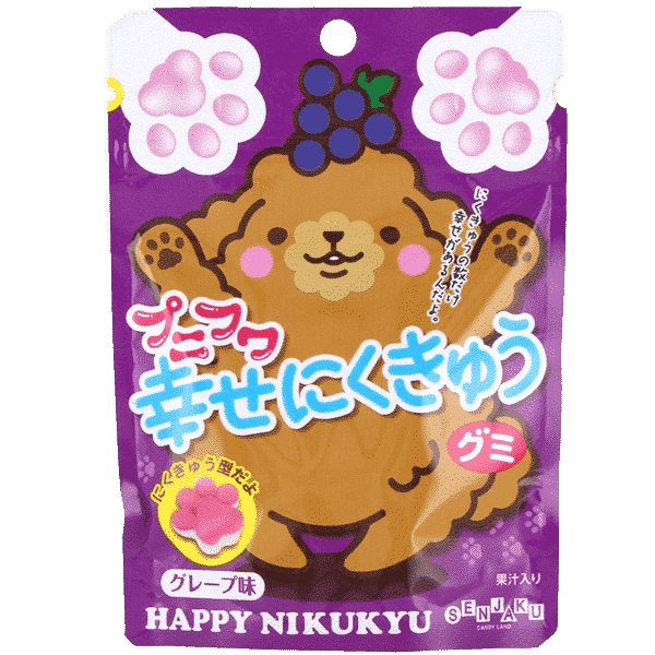 Fruchtgummi-Pfoten Traube