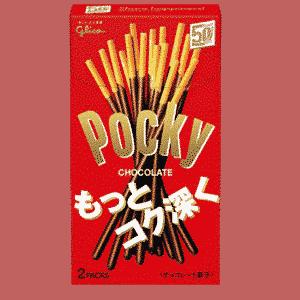 Pocky Original
