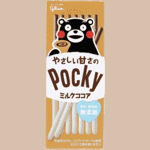 Pocky Schokosticks im Crèmemantel