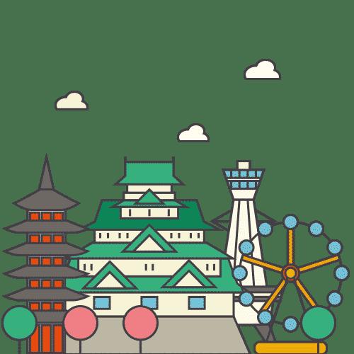 Osaka Box