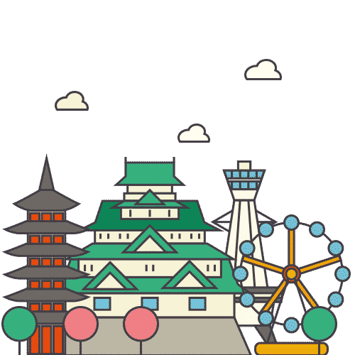 Boîte d'Osaka