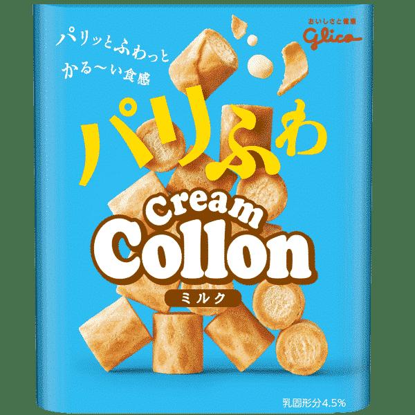 Collon Hüppen mit Milchfüllung