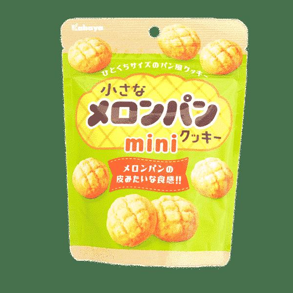 KABAYA Melon Pan Cookies