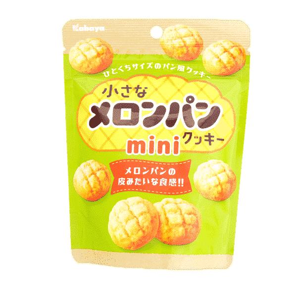 KABAYA Biscuits au melon