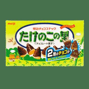 Takenoko No Sato Schokokekse
