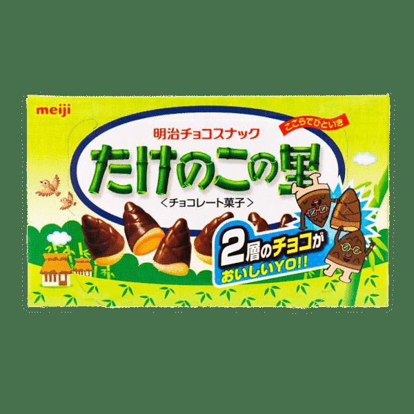 Takenoko No Sato Biscuits au chocolat