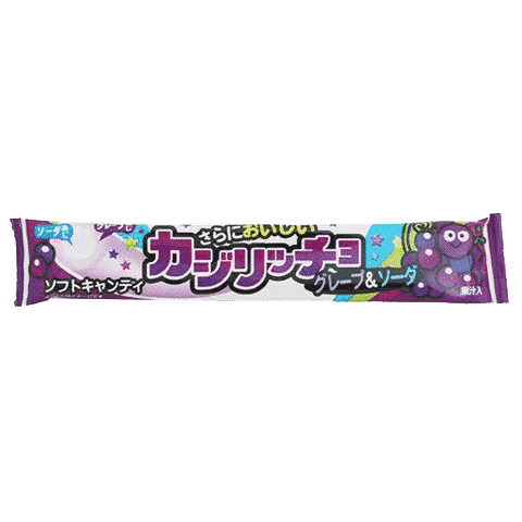 Gummistange Traube & Soda