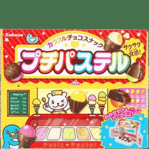 Schokoladengebäck im Candy Shop