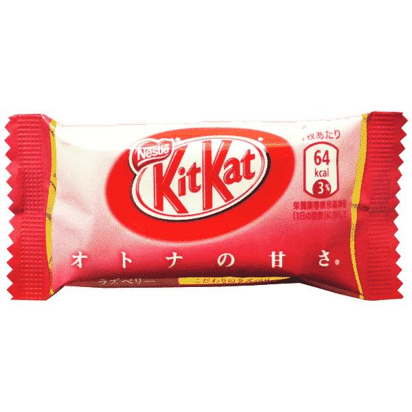 Kitkat Framboise (1 pièce)