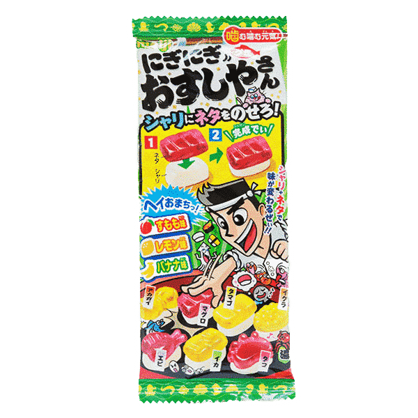 Meiji DIY en forme de Sushi