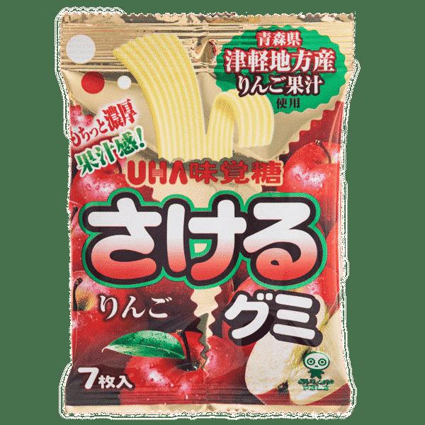 Sakeru Gummibänder Apfel