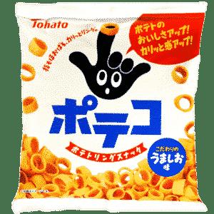 TOHATO Kartoffel-Ringe gesalzen