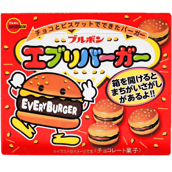 Every Burger Biscuits au chocolat