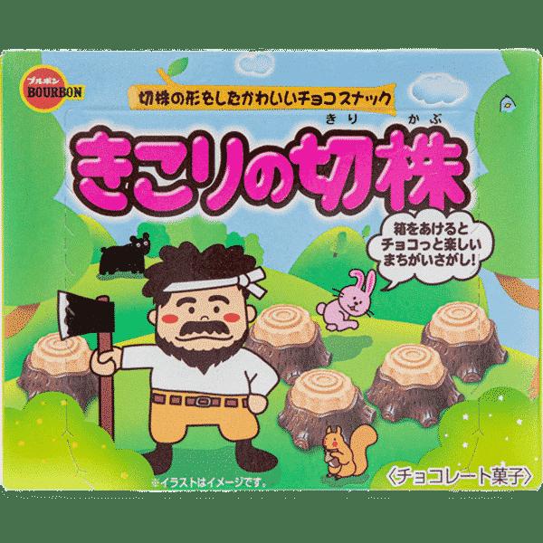 Kikori no Kirikabu Biscuits au chocolat