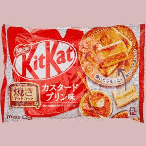 KitKat backbarer Pudding