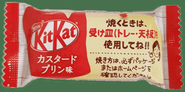 KitKat Pudding à cuire (1 pièce)