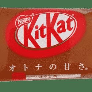 KitKat Hojicha gerösteter Grüntee (1 Stück)