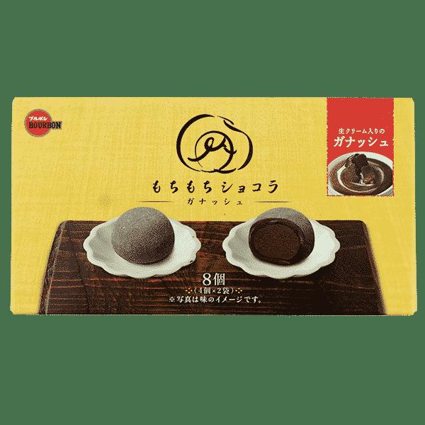 Mochi Mochi Schokolade