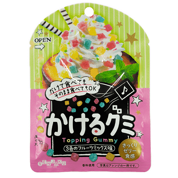 Prinkles Gummi Dessert Topping
