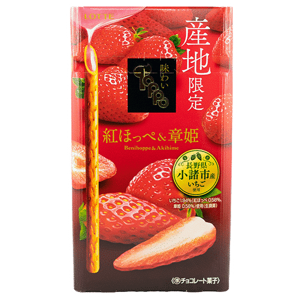 TOPPO Stick mit Erdbeerfüllung