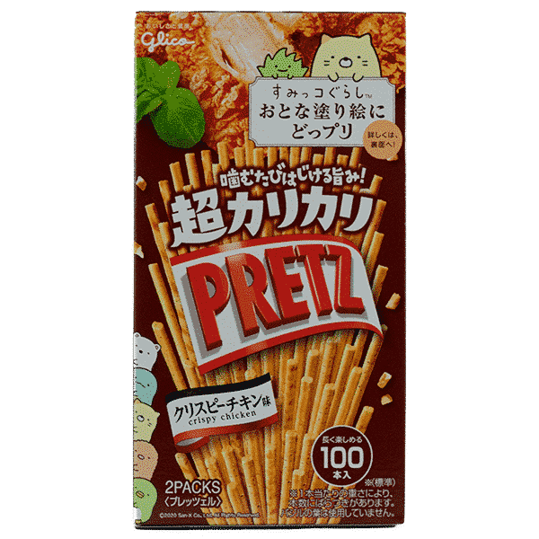 Pretz Super Crispy Chicken