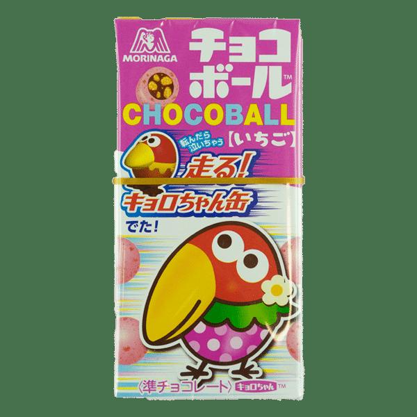 Choco Ball Erdbeere