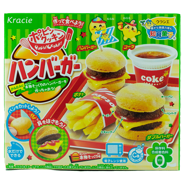 DIY Popin' Cookin' Hamburger