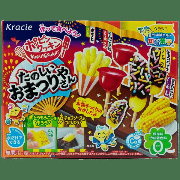 DIY Popin' Cookin' Tanoshi Omatsuri Yasan