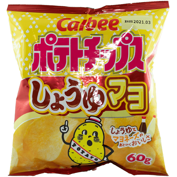 Kartoffelchips Soja-Mayo