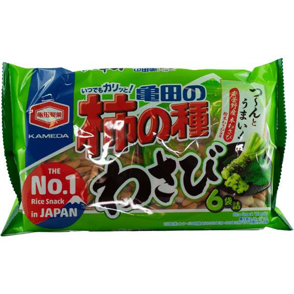 Kaki No Tane Wasabi