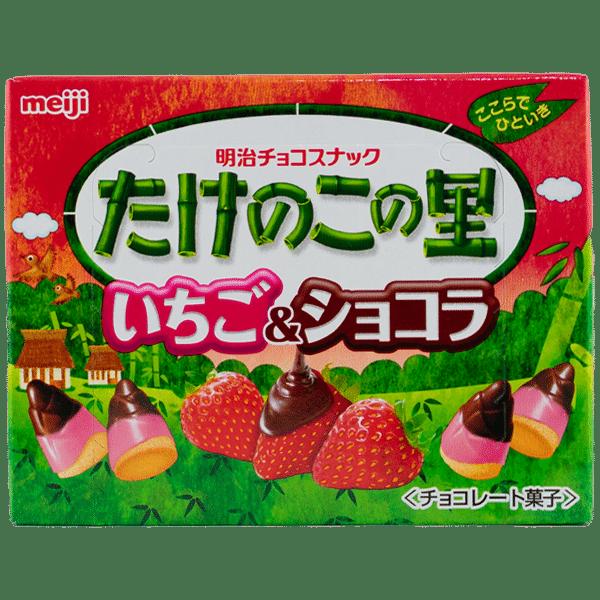 Takenoko No Sato Erdbeere-Schokolade