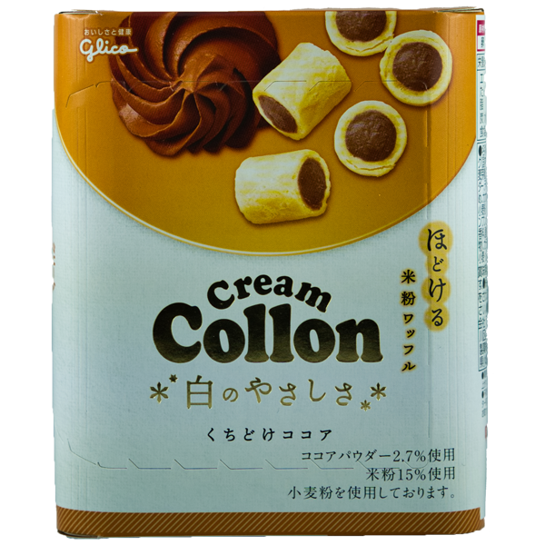 Collon Melty Kakao