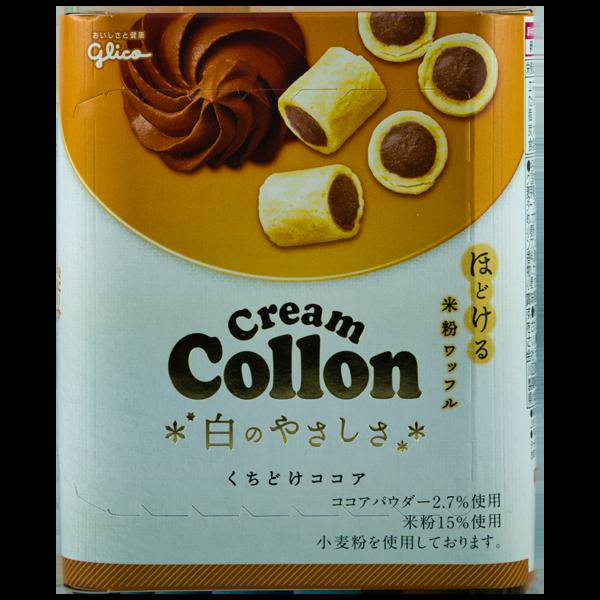 Collon Melty Cocoa