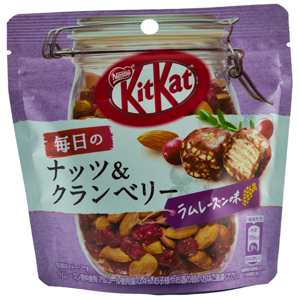 KitKat Bite Everyday Nüsse & Cranberry Rumrosinen