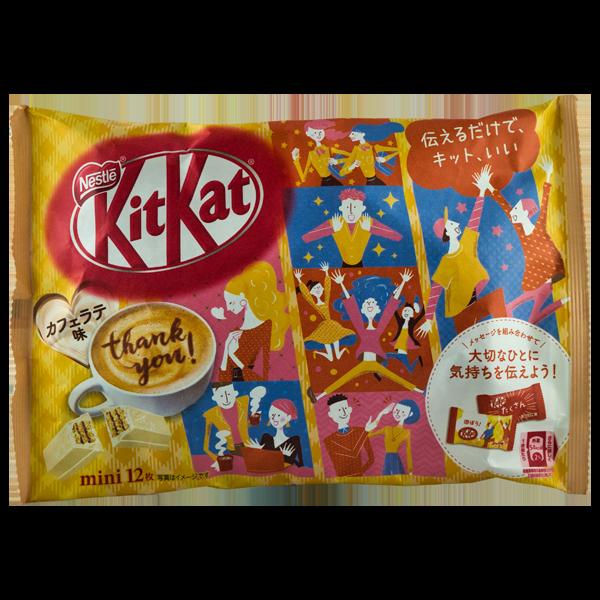 Kitkat Café Latte