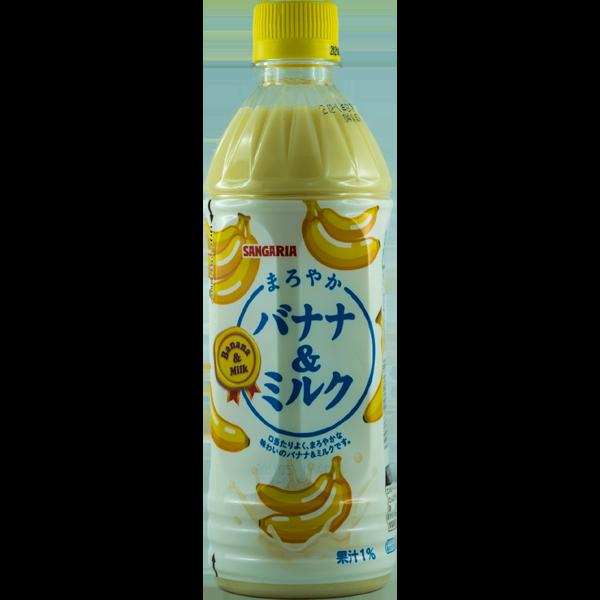 Maroyaka Lait de banane