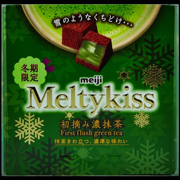 Melty Kiss Matcha