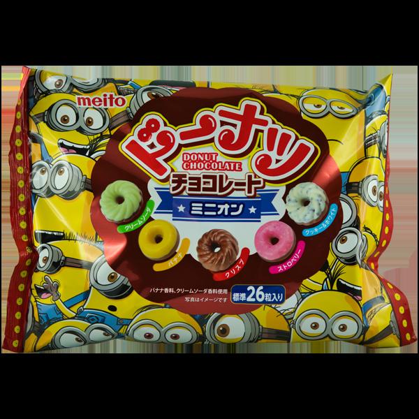 Minions Mini-Donuts