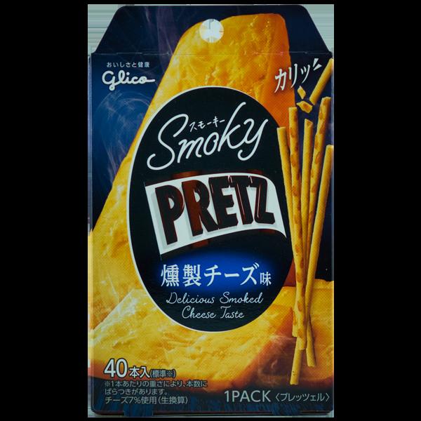 Smokey Pretz Smoked Cheese