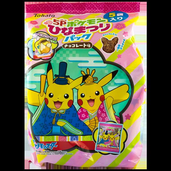 Pokémon Pikachu Schoko-Snack
