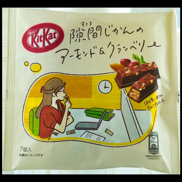Kitkat fait une pause ! Amande et canneberge