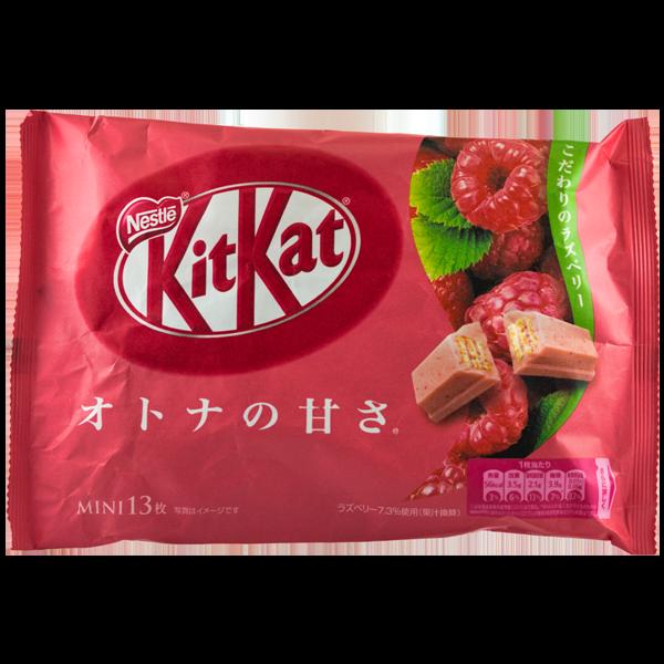Kitkat Himbeere