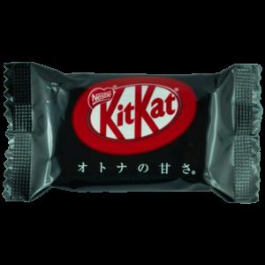 Kitkat Black (schwarze Schokolade) (1 Stk.)