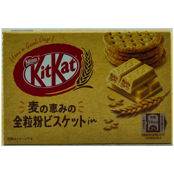Kitkat Box Vollkorn